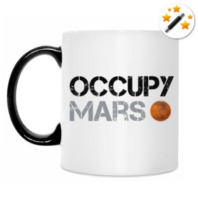 Кружка-хамелеон Occupy Mars