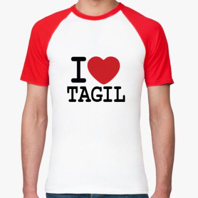 Футболка реглан I Love Tagil