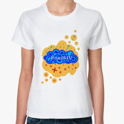 Классическая футболка PozitiV