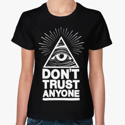Женская футболка Не доверяю никому