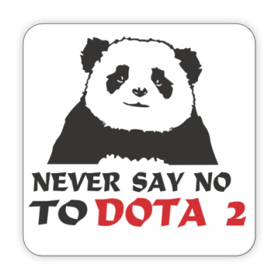 Never say no to dota