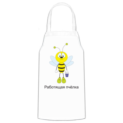 Фартук 'Работящая пчелка'