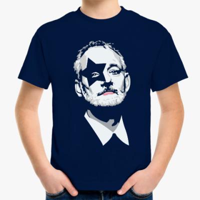 Детская футболка Bill Murray - Kiss