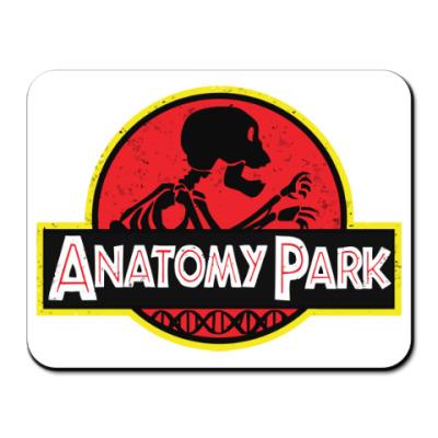 Коврик для мыши Anatomy Park