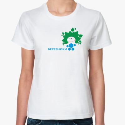 Классическая футболка Серия «Березники Молодежные»