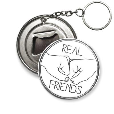 Брелок-открывашка друзья