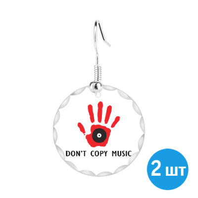 Серьги Dont Copy Music