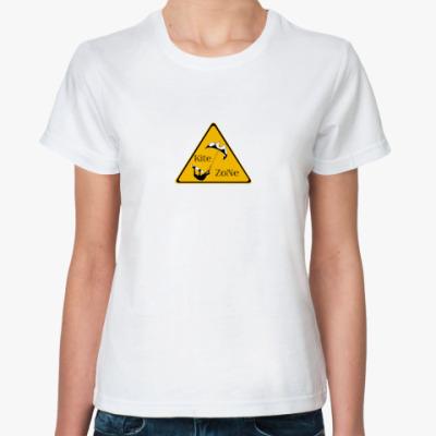 Классическая футболка Кайт зона