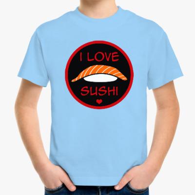 Детская футболка Я люблю суши