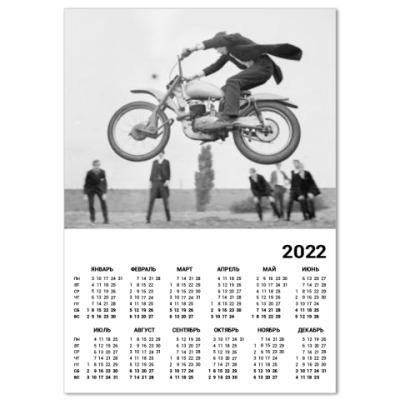 Календарь Moto Yuuooohhaaa!