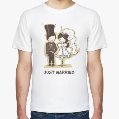 Футболка 'Just married'