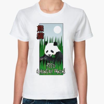 Классическая футболка Накорми панду