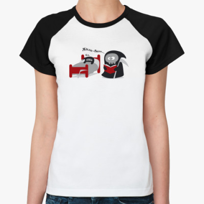 Женская футболка реглан Жили-были