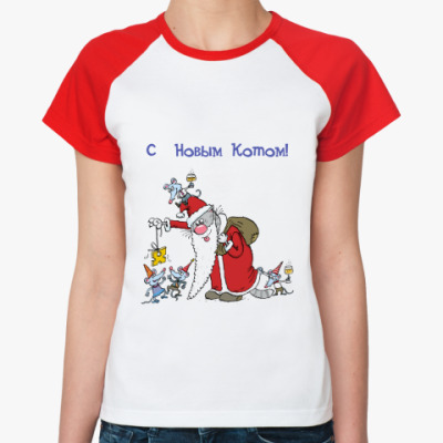 Женская футболка реглан С Новым Котом!