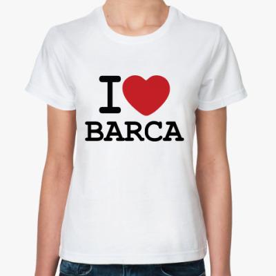 Классическая футболка I Love Barca