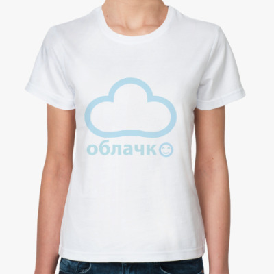 Классическая футболка Веселое облако