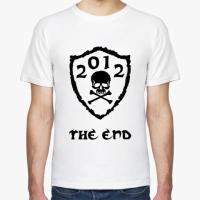 Футболка 2012 The end