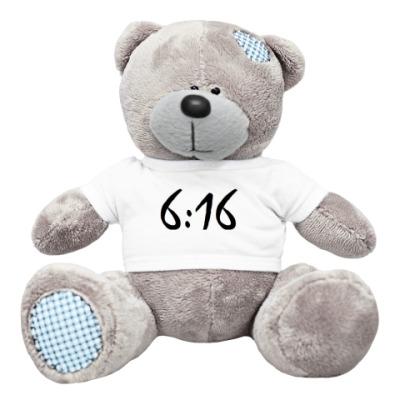 Плюшевый мишка Тедди 6:16