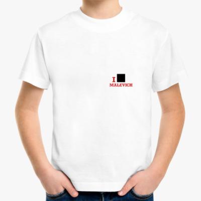 Детская футболка Malevich