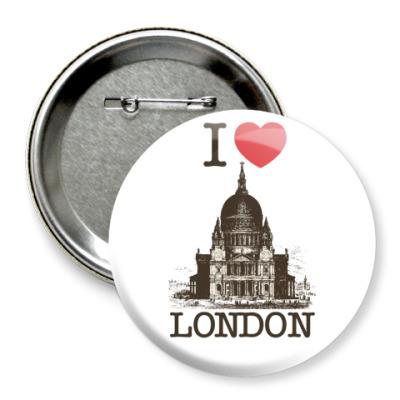 Значок 75мм Я люблю Лондон