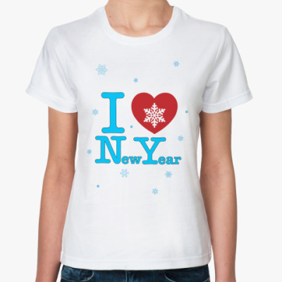 Классическая футболка I Love New Year