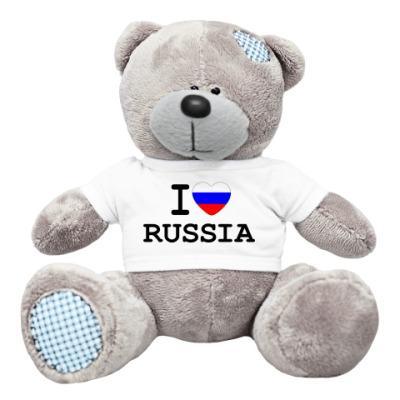 Плюшевый мишка Тедди I Love Russia