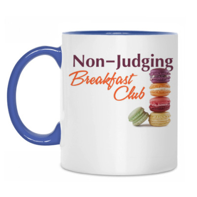Кружка Non-Judging Breakfast Club