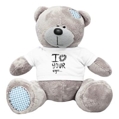 Плюшевый мишка Тедди I love your eyes