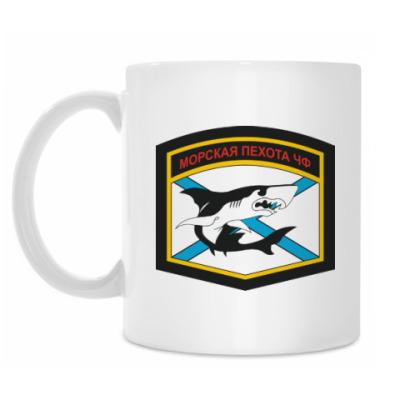 Кружка Морская пехота ЧФ