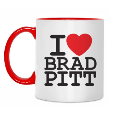 Кружка Я люблю Бреда Питта