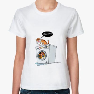 Классическая футболка ПОЕХАЛИ