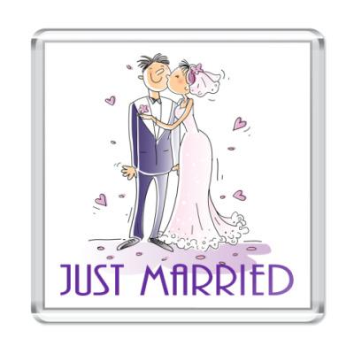 Магнит Just Married