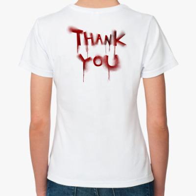 Классическая футболка  благодарность