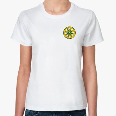 Классическая футболка  Солнцеворот