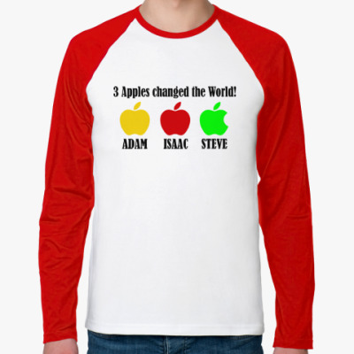 Футболка реглан с длинным рукавом 3 яблока изменили мир