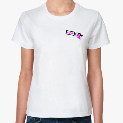 Классическая футболка Лесби-брелок