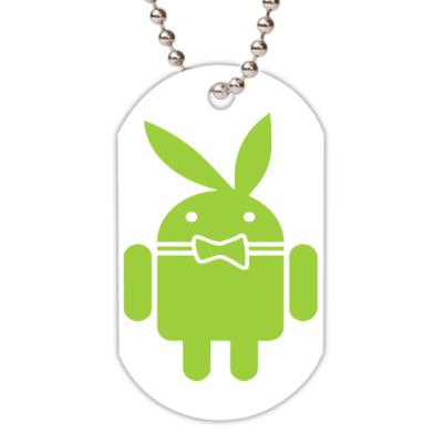 Жетон dog-tag Андроид плейбой