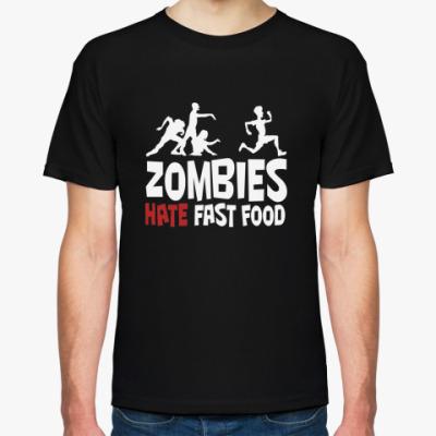 Футболка Zombies hate fast food