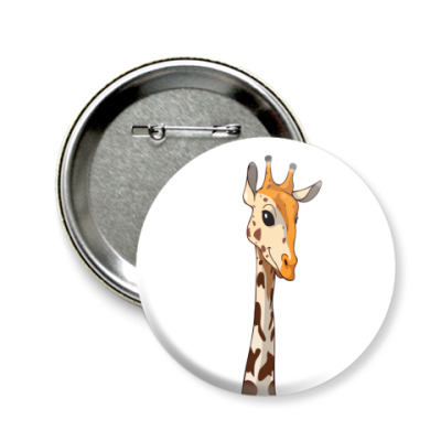 Значок 58мм Жираф