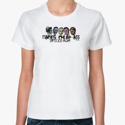 Классическая футболка Making cheap ass