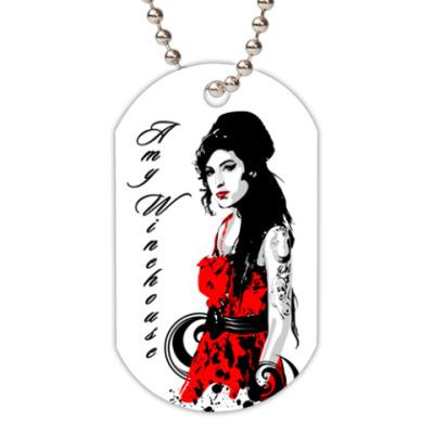Жетон dog-tag Эми Уайнхаус - Amy Winehouse