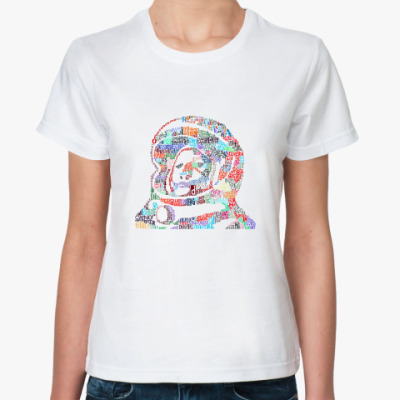 Классическая футболка  Юрий Гагарин