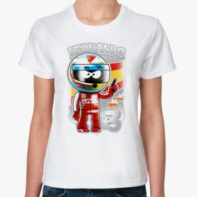 Классическая футболка Fernando #3  '13