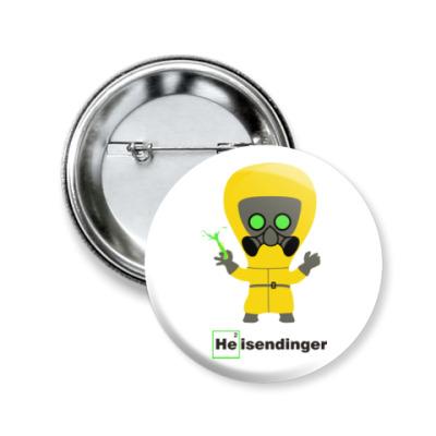 Значок 50мм Heisendinger