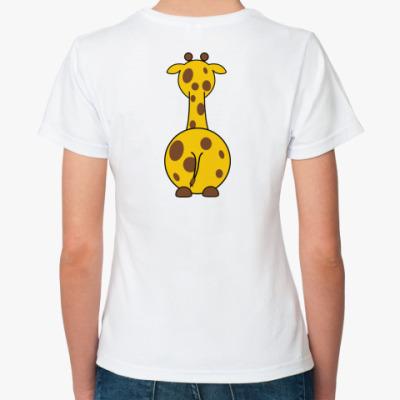 'Жираф'