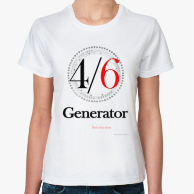 Классическая футболка Human Design 4/6 Генератор