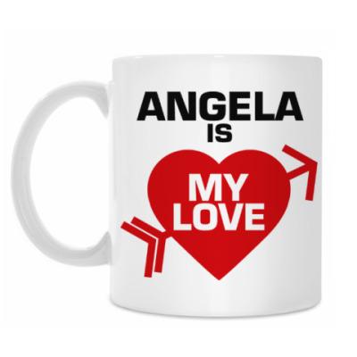 Кружка Анжела - моя любовь