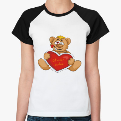 Женская футболка реглан Медведь и сердце