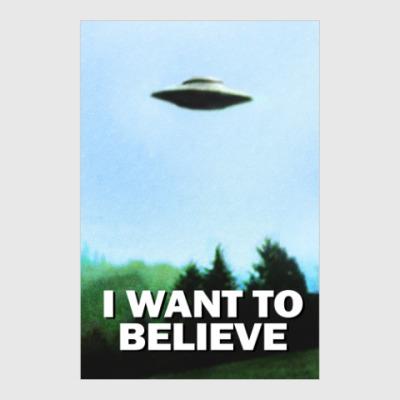Постер I WANT TO BELIEVE