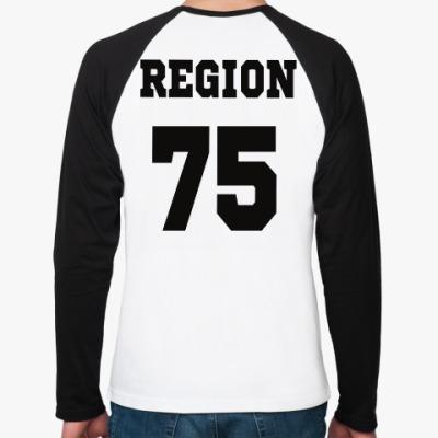 Region 75